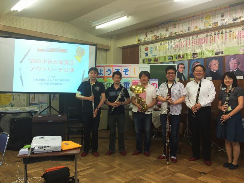 H28文化庁事業【森の木管五重奏団】さいたま市三室小学校公演